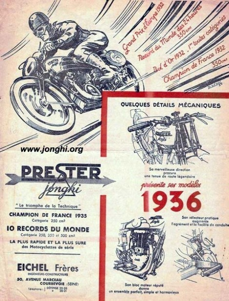 1936catalogue1