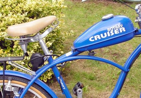 4rotary_cruiser