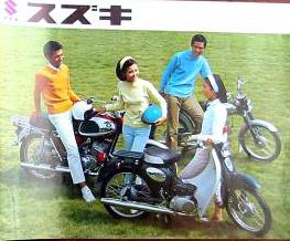 Suzuki_F50_brochure1