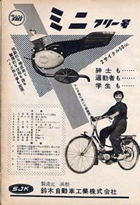 1957_SJK_2