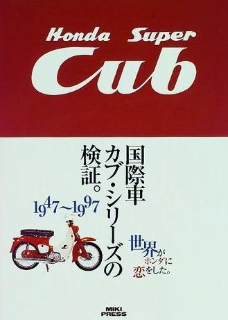 cub4797