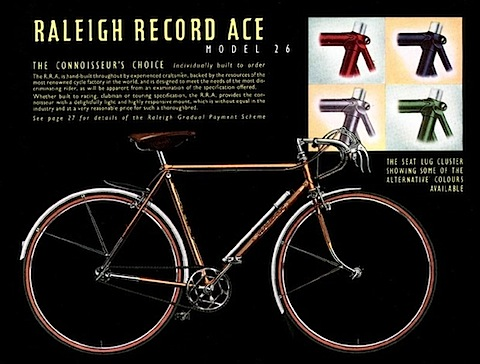 06-record-ace.jpg